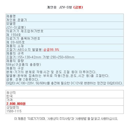 j2v_s_gold.jpg